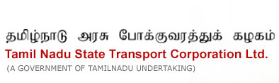 TNSTC toll free number